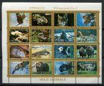 Аджман 1973 г. • 1 Rl.(16) • Фауна • дикие животные ( 16 марок ) • Used(ФГ) XF • блок