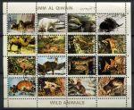 Умм-аль-Кувейн 1973 г. • 1 Rl.(16) • Фауна • дикие животные ( 16 марок ) • Used(ФГ) XF • блок