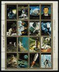 Аджман 1973 г. • 1 Rl.(16) • Исследования космоса • достижения США ( 16 марок ) • Used(ФГ) XF