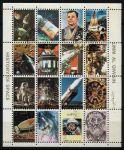 Умм-аль-Кувейн 1973 г. • 1 Rl.(16) • Исследования космоса • достижения СССР ( 16 марок ) • Used(ФГ) XF • блок