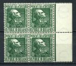 ИРЛАНДИЯ 1949г. SC# 141 MNH OF XF КВ. БЛОК / ПОЭЗИЯ