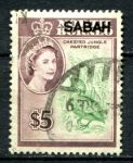 САБАХ 1964г. GB# 422 / 5$. USED VF / ФАУНА