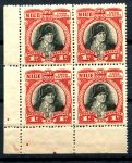 КУКА О-ВА 1932г. GB# 100 / 1d. MNH OG VF кв. блок / ФЛОТ