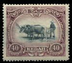 Малайя • Кедах 1921-1932 гг. • Gb# 35 • 40 c. • осн. выпуск • мулы на пашне • MH OG VF ( кат. - £8 )