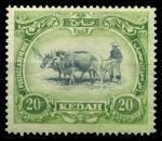 Малайя • Кедах 1921-1932 гг. • Gb# 31 • 20 c. • осн. выпуск • мулы на пашне • MH OG VF ( кат. - £8 )