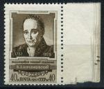 СССР 1957 г. • Сол# 2102 • 40 коп. • В. Л. Боровиковский • 200 лет со дня рождения • разновидность • штрих слева от портрета • MNH OG XF+