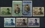 Египет 1947-1951 гг. • SC# 267-269A-D • 30 m. - £1 • Король Фарук • стандарт • Used VF • полн. серия ( кат. - $17 )