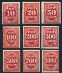 Бразилия 1889 г. • SC# J1-9 • 10 - 1000 R. • 1-й выпуск • служебный выпуск • MH OG F-VF • полн. серия ( кат. - $120 ) Редкие!