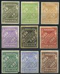 Бразилия 1889 г. • SC# P10-18 • 10 - 1000 R. • 2-й выпуск • газетный выпуск • MH OG F-VF • полн. серия ( кат. - $180 ) Редкие!