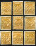 Бразилия 1889 г. • SC# P1-9 • 10 - 1000 R. • 1-й выпуск • газетный выпуск • MH/NH OG VF • полн. серия ( кат. - $85 ) Редкие!