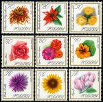Польша 1966 г. • Mi# 1696-1704 • 10 gr. - 7.10 zt. • Цветы • MNH OG VF • полн. серия ( кат.- €7 )