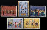 Турция 1969 г. • SC# 1820-4 • 30 - 130 k. • Национальные танцы • MNH OG XF • полн. серия ( кат.- $6 )