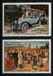 Турция 1969 г. • SC# 1828-9 • 50 и 60 k. • 50-летие прибытия Ататюрка в Анкару • MNH OG XF • полн. серия